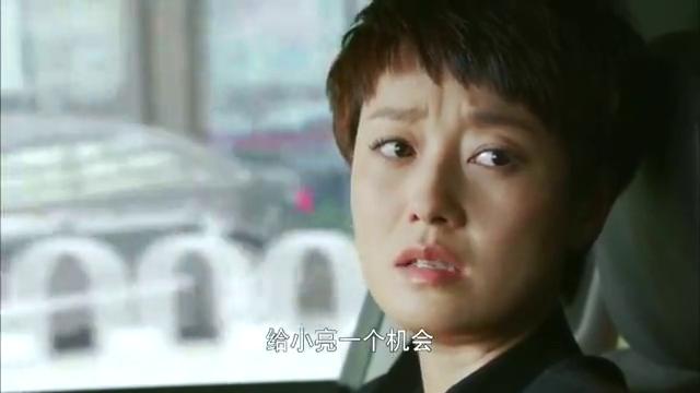 北上广不相信眼泪:潘芸让张兆辉给朱亚文机会,别把监控给警方
