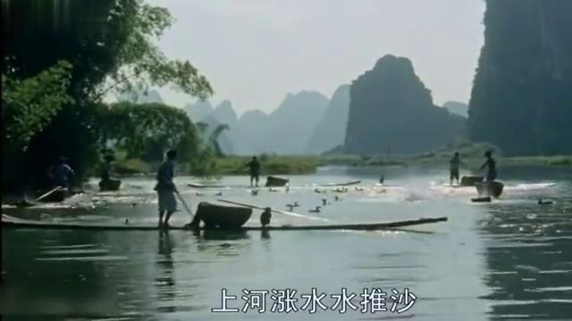 经典:刘三姐一曲山歌道尽生活乐趣,人间情谊,真是百听不厌