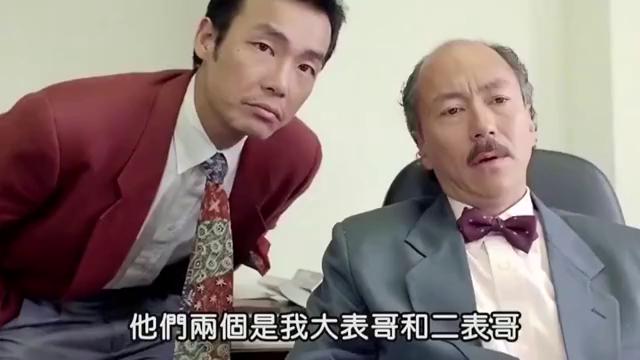 学校霸王:刘德华上课,老师让同学们拿出课本,谁知他掏出一条蛇