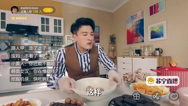 子乔做吃播,把鸡腿猪蹄和奶茶放进榨汁机,这料理真黑暗