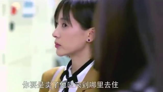 樊胜美工资不高,樊母还逼女儿还钱和利息,小曲:你这逼她卖吗