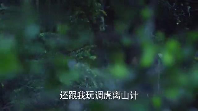 杜盛楼夜闯坟地,却被早蒋江江扮的鬼给吓得一路惊恐狂奔~