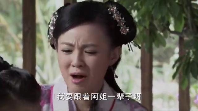 妈祖:美女在学习外语,桂花又来给美女送药了!
