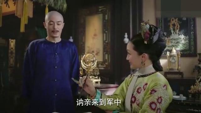 如懿传:玉氏王爷新继任逼死发妻,皇帝大怒要惩治他,嘉贵妃倒霉