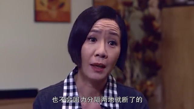 北川见桃桃因为乔要离开而闷闷不乐,细心开导她给她讲道理