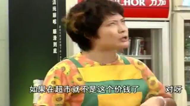 外来媳妇本地郎:阿美吹自家酒跟红高粱一个配方,结果客人全退货