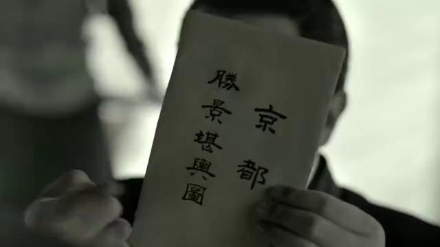 看不出来,王启年是个隐藏的灵魂画手,画作简直鬼斧神工