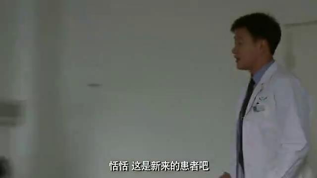 远远的爱:刘主任主张截肢,林子阳执意主刀,能让病人避免残疾