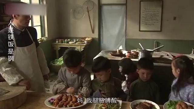 工厂的厨师成了后爸,农村孩子的生活水平提高,大鱼大肉随便吃!