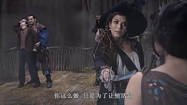 梦幻岛;美女要拿自己换回小男友,却不知道小男友为了她可以自己