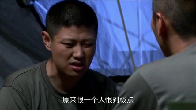 二牛感慨情感真理,王艳兵:妈呀,你才是真正聪明人!