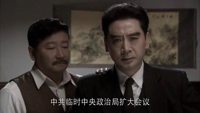 中共临时中央政治局扩大会议,于十一月九日在上海召开
