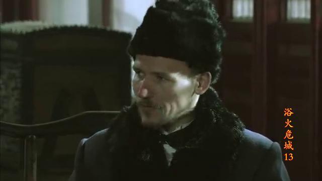 俄军的出兵阴谋没能成功,却被伍连德破坏,想要挟持伍连德
