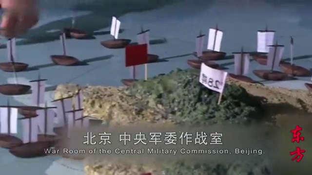 东方:为了争取多点的撤退时间,薛岳决定向共军发起决战