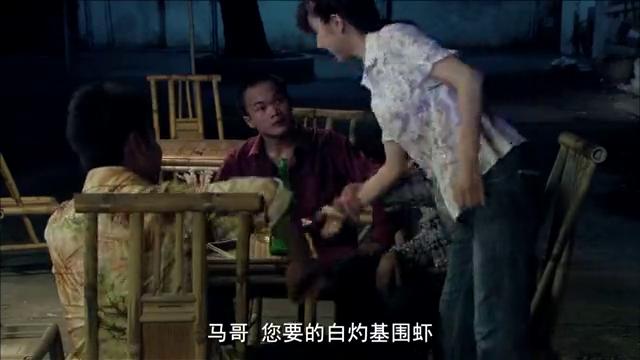 别叫我兄弟第2集,海涛去广州找晓晓,正好英雄救美感动晓晓