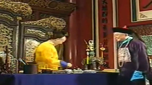 宰相刘罗锅:和珅这次受贿赂举荐贤良,闹了个大笑话