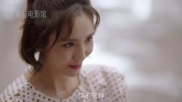 完美关系:卫哲深夜约会江达琳,趁其不备直接献吻!甜到发齁啊