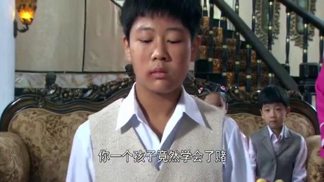 后妈的春天:志文知道错了没有?小小孩子留恋于赌场之间?