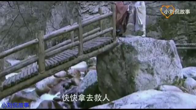 封神榜之武王伐纣,赤精子把药全给杨任让他下山救周军精彩精彩!
