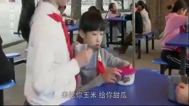 女孩被全班人瞧不起,谁料开家长会点到她妈妈时,武警进了教室!
