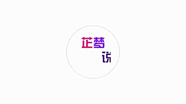 她中南海保镖, 功夫不逊李连杰,被《新笑傲江湖》中演定逸师太