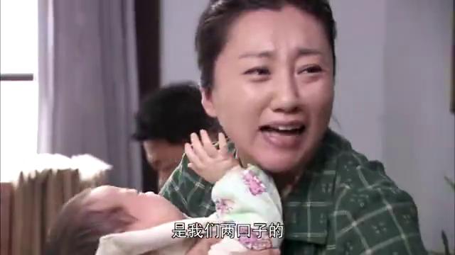 刘桂花跟赵万年见到被遗弃的小宝心疼万分,痛斥董爱国