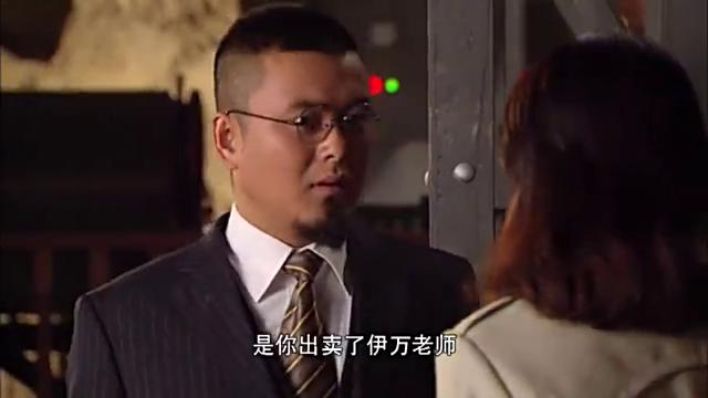 侯梦莎见到了同窗多年的同学李含,没想到他是个日本人
