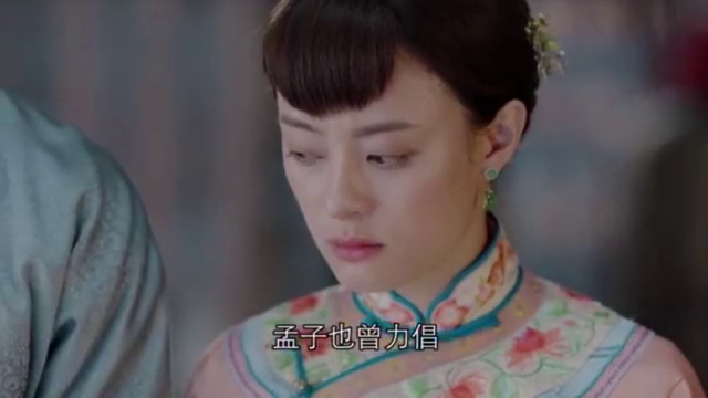 周莹在赵大人面前这么任性,不料是已经爱上她了,她却浑然不知!