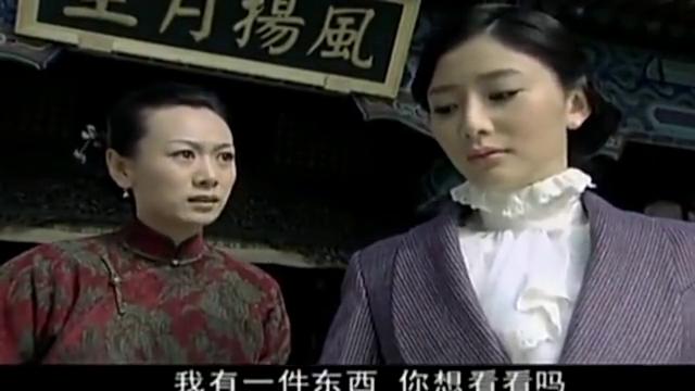 为让王爷不当汉奸,妻子哀求日本初恋