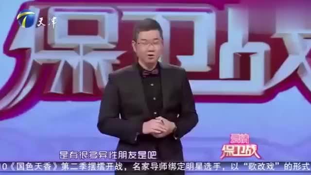 """花心男竟和女友闺蜜""""合租"""",赵川看不下去了,涂磊:对帅有误解"""