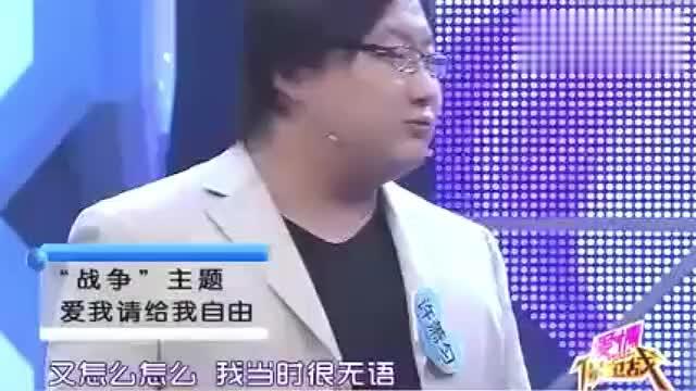 丑男百般嫌弃女友,不料女友一出场,赵川嘲讽:鲜花插在牛粪上!