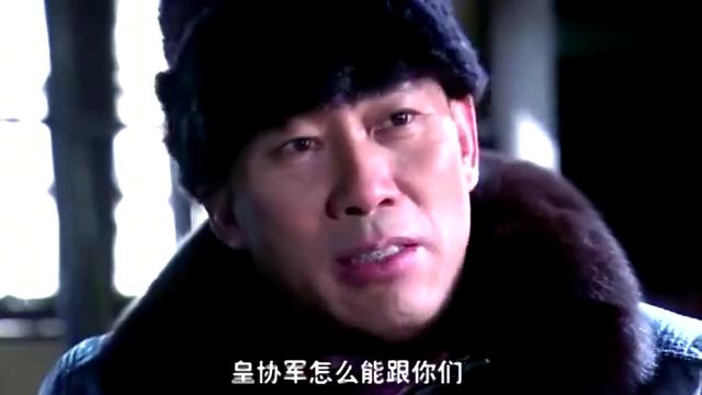 内线前传:唐浩峰想出妙计,为前线官兵做下好事,算有点良心