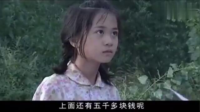 唐山孤儿:父亲在地震中死去,留下了5000元存折,女孩却给了别人