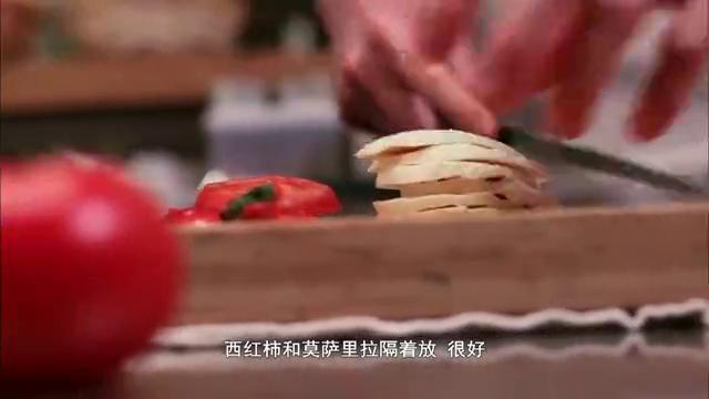 顶级港厨用自制芝士,制作有名的卡布里岛沙律,颜值高味道棒!