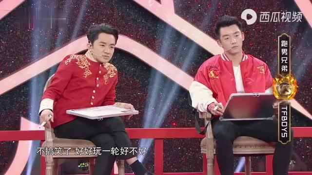 王牌:跑男团配合默契,王俊凯回忆TFBOYS初次见面场景