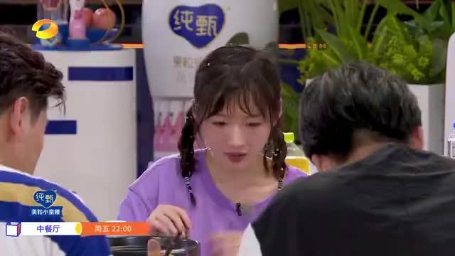 本周《中餐厅》最新预告:王俊凯寻找心仪的餐厅!