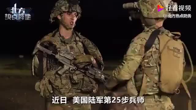 美军新一代双筒夜视仪曝光,测试照片被上传到官网,黑夜如同白昼