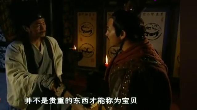 侠影仙踪:王羲之手里这部木剑,竟是传说的神剑,俩人完全不知
