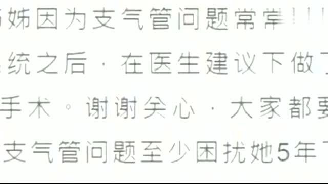 林志玲婚后身体亮红灯,被曝秘密入院开刀,经纪人证实并透露病因
