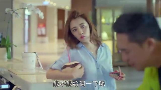 我的体育老师:落地窗的确使人心情愉悦,王小米这回是捡了大便宜