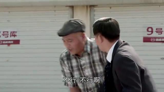杨光骑自行车送赵四,这一脚下去,赵四彻底不敢坐了
