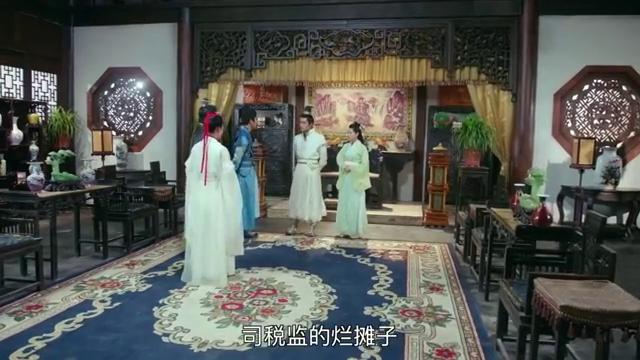 杨凌知道自己被贬,看来这次凶多吉少,只好冒险赌一赌咯