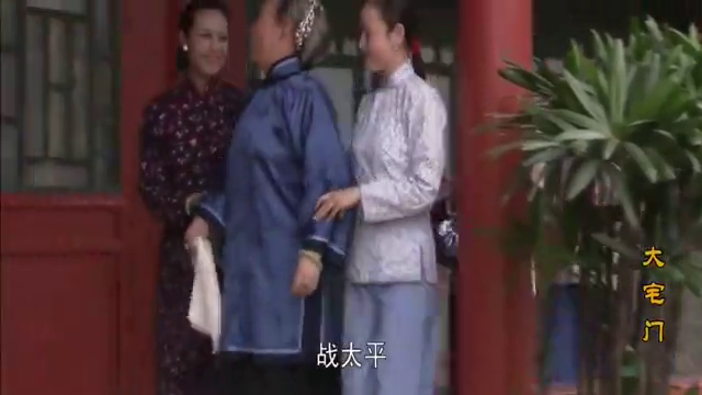 杨九红见到白文氏,可白文氏一点不给面子,摆上了一副恶婆婆模样