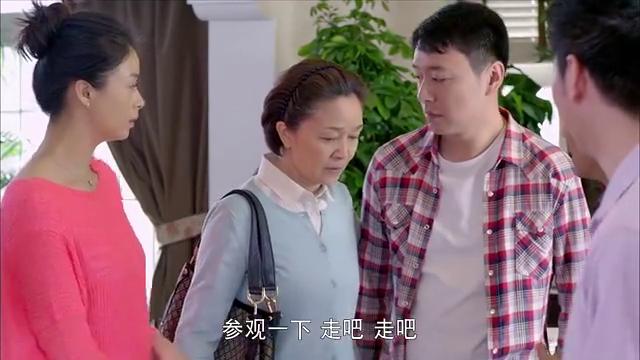 随后林母带着林海生和唐乔菲,来到了王大爷的家里