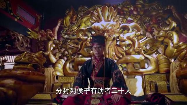 皇帝分封诸将,唯独刘扬没有得到封赏,气得发抖的样子太解气了