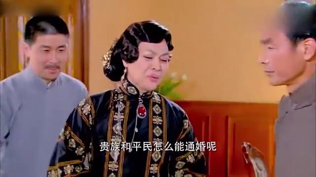 烽火佳人:佟夫人直言贵族不能与平民通婚,把杜夫人气坏了(2)