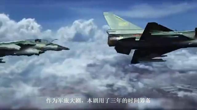 空降利刃:张启组建空降兵特战旅,重回荣耀,成王牌部队!