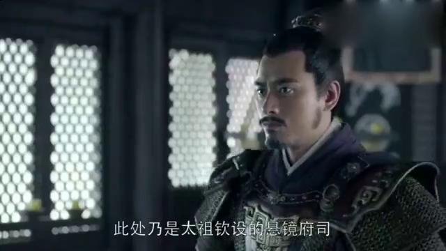 琅琊榜:夏春听说夏江被抓,欲抢在蒙挚到达地牢之前杀掉梅长苏!