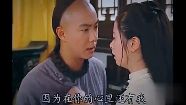少年英雄方世玉:凌小小为逃避儿女情,选择出家