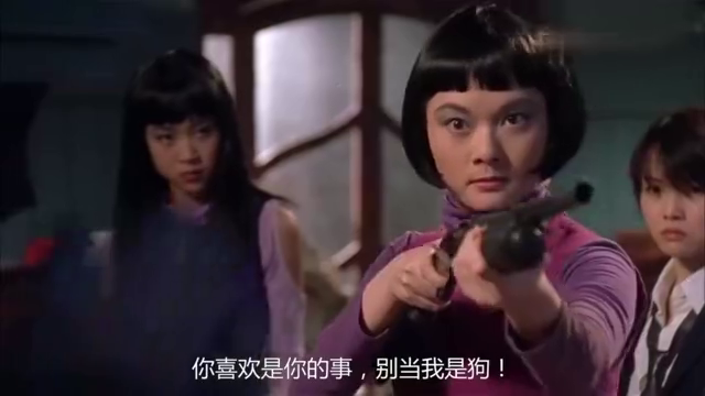 电影见习黑玫瑰,蔡卓妍钟欣桐郑伊健联手打败紫藤女军团